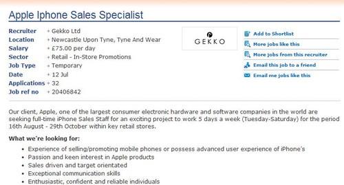 苹果英国招聘广告泄露iphone5于8月发售