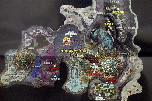 魔兽世界》地图册