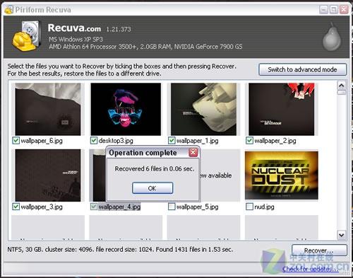 undelete 360不仅支持恢复计算机磁盘内的数据 而且支持u...