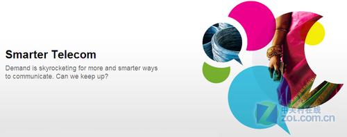 智慧的运算 助电信行业构建未来新生活