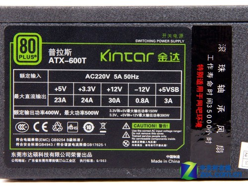金达ATX-600