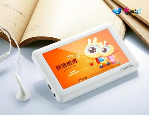 传统低价 蓝魔推出新品高清播放器V65PRO
