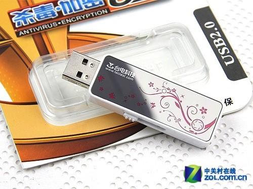 开学送好礼 台电16GB幻彩优盘仅99元