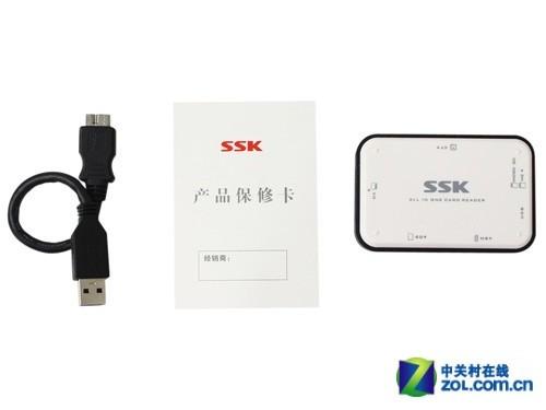 飚王SSK读卡器