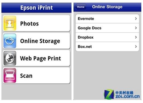 安卓打印 爱普生iPrint智能版本升级