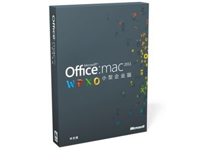 苹果 Microsoft Office for Mac 2011 小型企业版-2安装