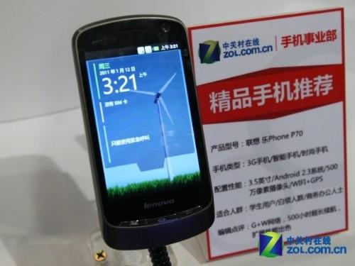 大葱玩手机:五天拷打联想乐Phone P70