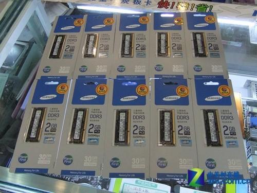 30纳米 三星DDR3-1600笔记本条到货