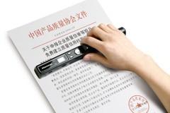 汉王V700扫描仪