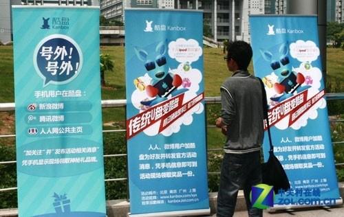 广州工业大学_激情燃烧NV校园行进击广州工业大学