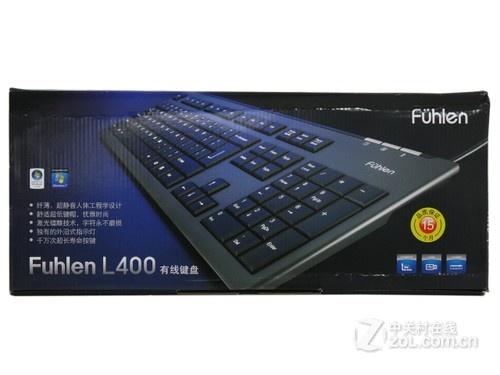 富勒L400有线键盘首测