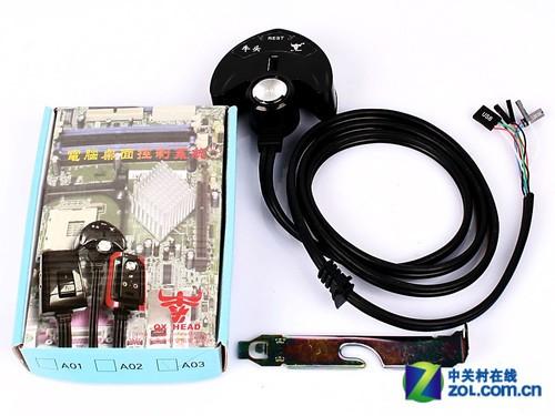 牛头网吧nt700机箱提供了一个电源防盗锁
