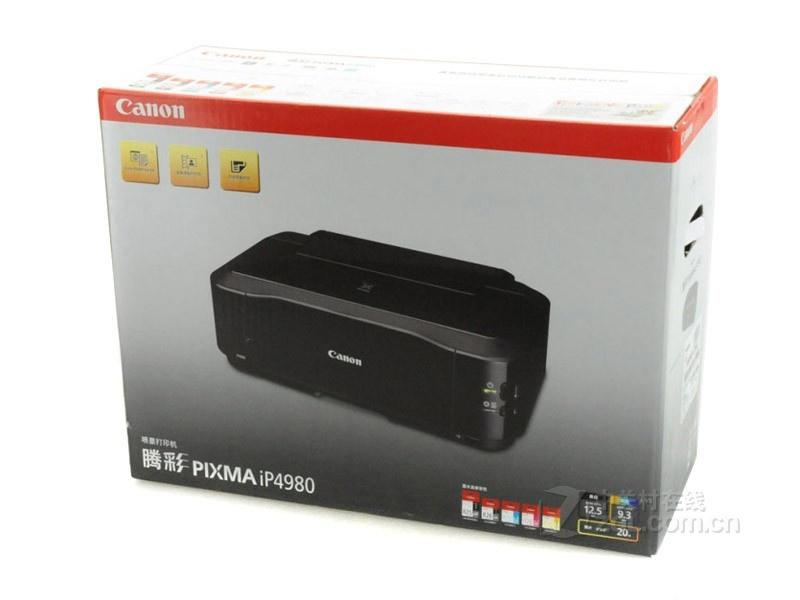 佳能ip4980 喷墨打印机产品外观与图解-zdnet