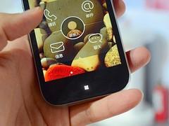 联想乐Phone K2