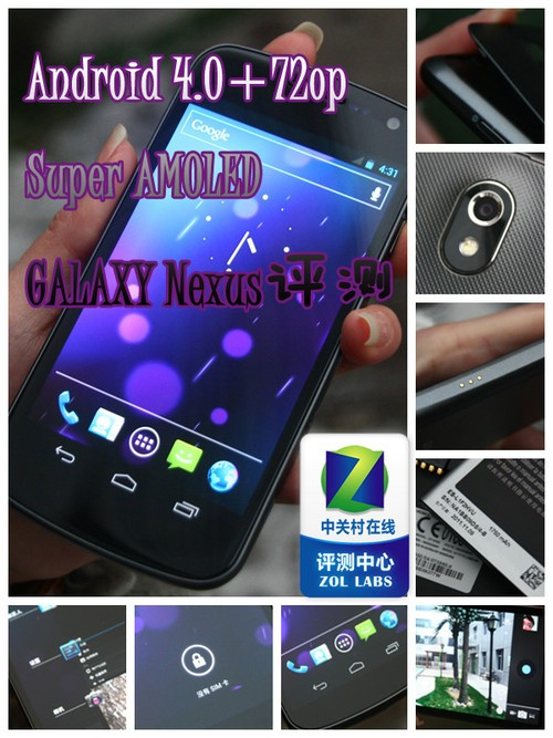 �׿�Android4.0+720p�� GALAXY Nexus����