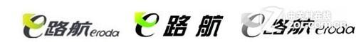 远峰与橡果就e路航eroda商标发布声明