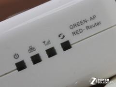 果粉无线伴侣 EDUP EP2908迷你路由首测