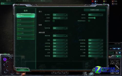 同一游戏不同负载 从星际2看测试潜规则