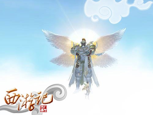 3D魔幻神话网游《新西游记OL》今日14时首测