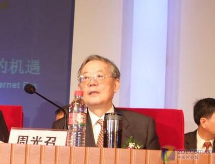 图文 中国科学技术协会名誉主席周光召致辞