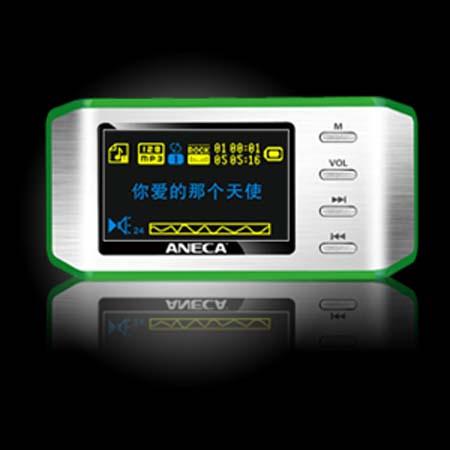 5虎齐降 安耐克MP3 MP4最低129元入手