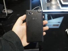 完美屏耀世 LG Optimus 4X HD报价2980