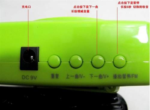 3月5日学雷锋,德正扩音器K20让爱传播的更远