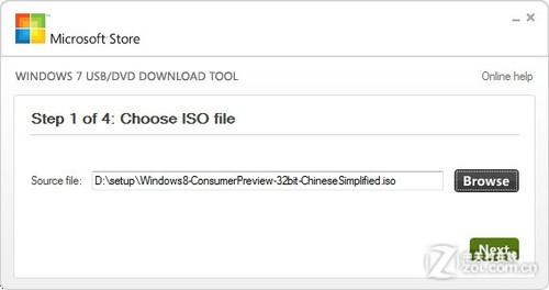 Win8下载已放出 教你制作Win8安装U盘