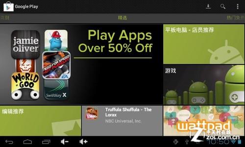 不只是应用商店 Google Play Store试用