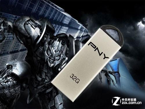 买正品更放心 四款热门32GB优盘推荐