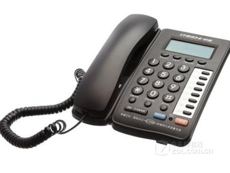 中诺c199(商务办公免电池电话机)