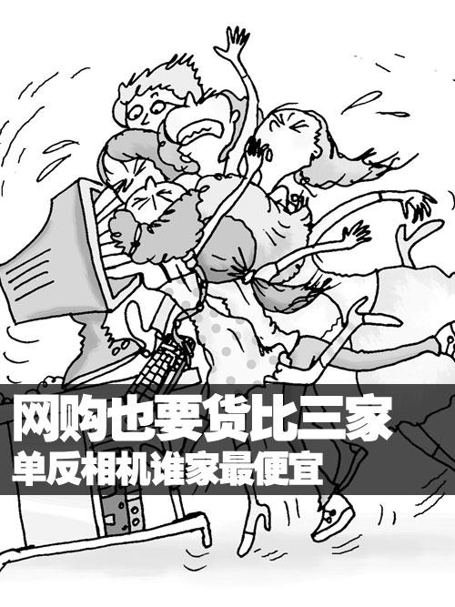 diy情侣相册成品图:diy相册黑卡简笔画