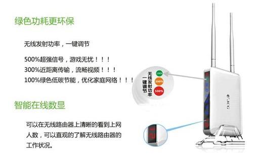 JCG无线路由器教您设置端口映射