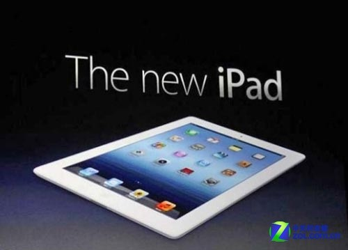 New iPad通过3C认证 最快四月大陆发售