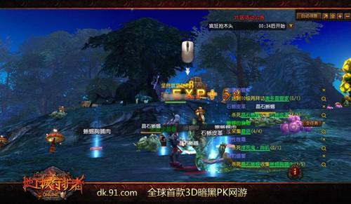 首发《地下城守护者OL》S3引擎打击效果实测