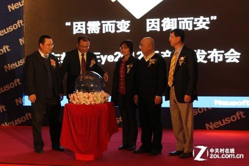 企网守护者 东软NetEye2012推多款新品