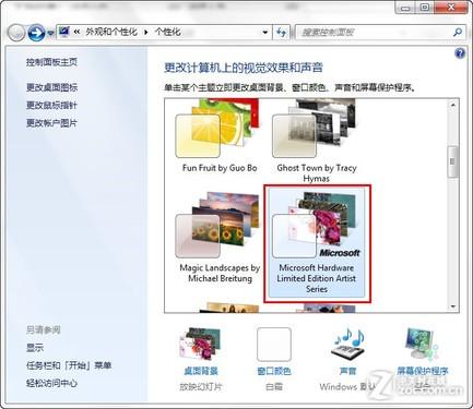 微软官方发布最新Win7桌面主题