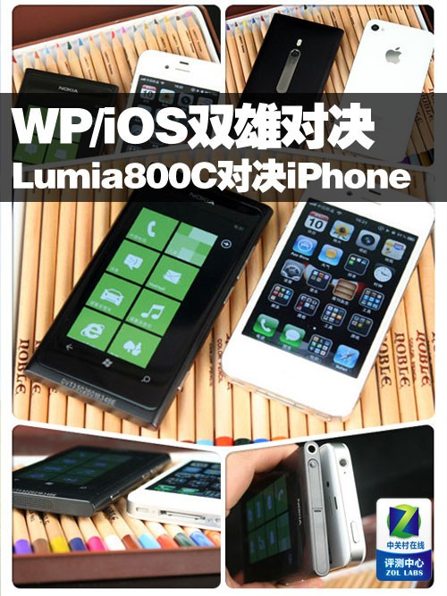 WP/iOS˫�� Lumia800C�Ծ�iPhone 4S