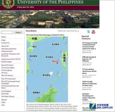 中国菲律宾黑客互攻 中国七网站遇袭