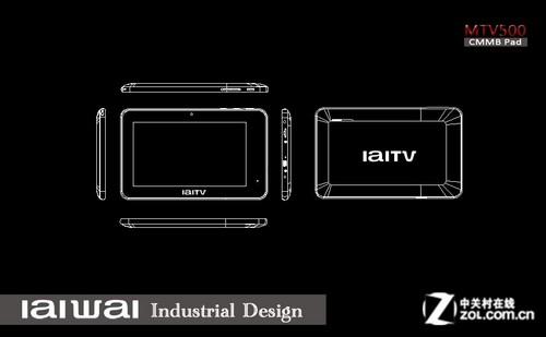 安卓智能移动电视 爱华微博自爆新产品