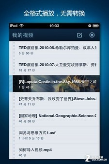App今日免费:摆脱转格式 QQ影音iPhone版