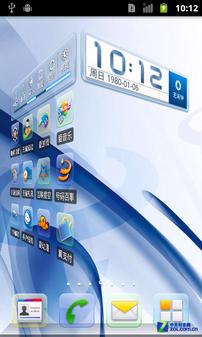 4.0吋WVGA屏1GHz千元安卓 中兴N880E评测
