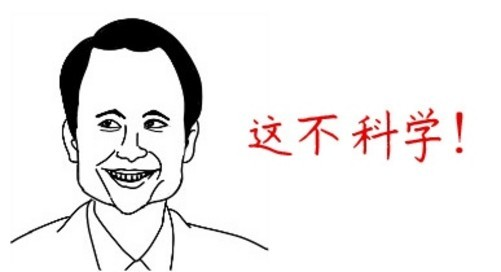 暴走漫画qq表情里的经典形象是姚明的笑脸,现在还有凤姐,曾轶可图片