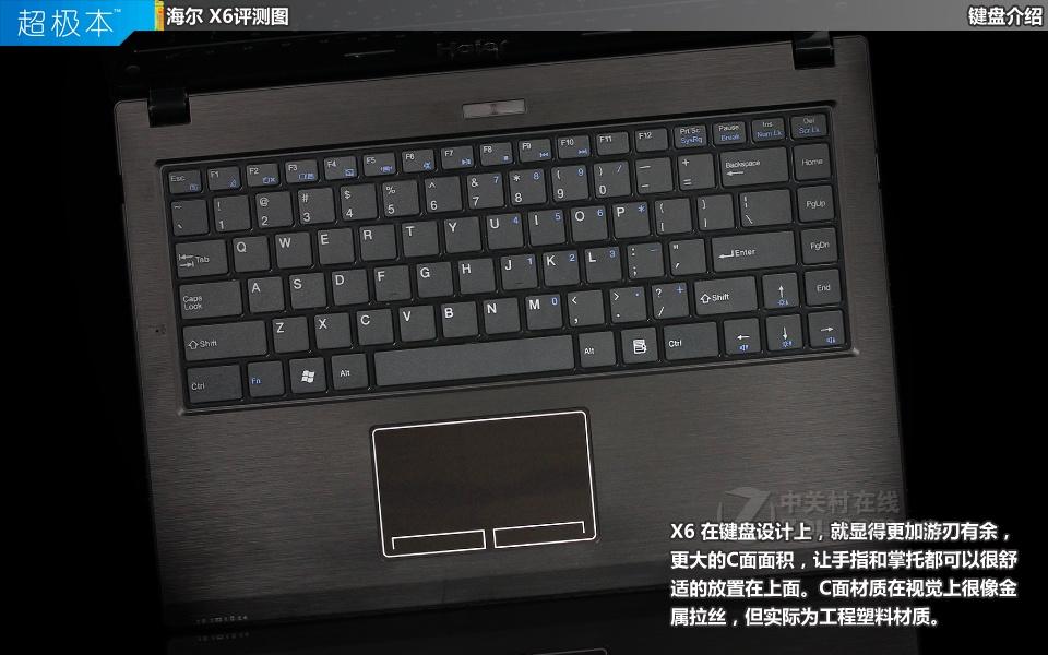 笔记本电脑 键盘