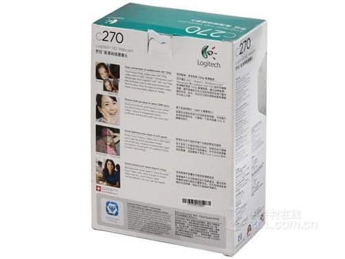 活色系列新品 罗技C270高清摄像头评测