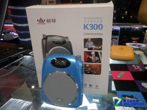 多种颜色送4G卡 朗琴K300扩音器218元