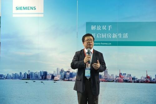 西门子家电亮相第17届中国国际厨卫展览会