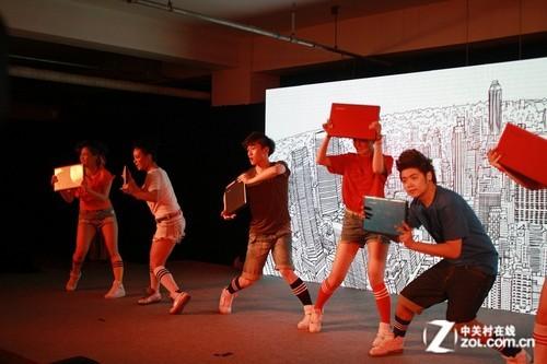 联想笔记本Z480发布 达人派对大狂欢