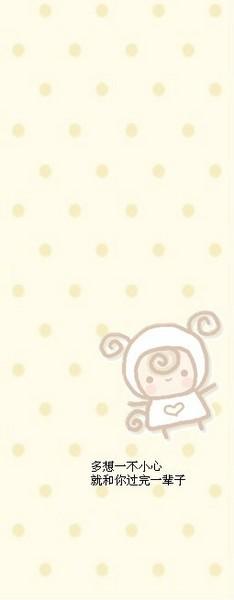 可爱简约情侣qq空间皮肤 和你白头偕老 (5/19)