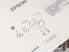 投影机爱普生 EH-TW6500C功能按键